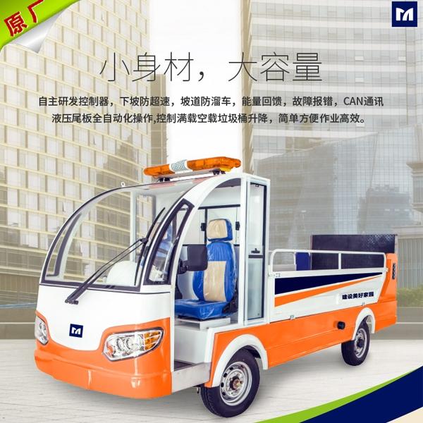 四轮八桶车MN-H82,小身材,大容量!(新款绿色)