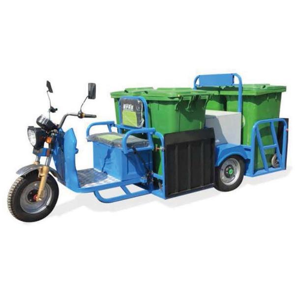 三轮四桶保洁车MN-H35T4可装载4 只240L 标准垃圾桶